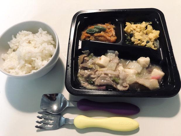ユニマット 国産プレミアム 食事宅配サービス 食のそよ風 おかずセット 冷凍 子供