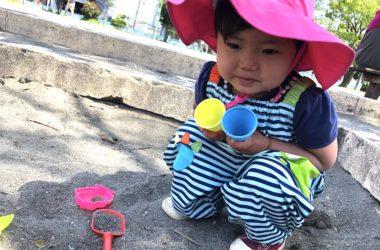 アイプレイ UV 帽子 ハット ベビー 子供 赤ちゃん