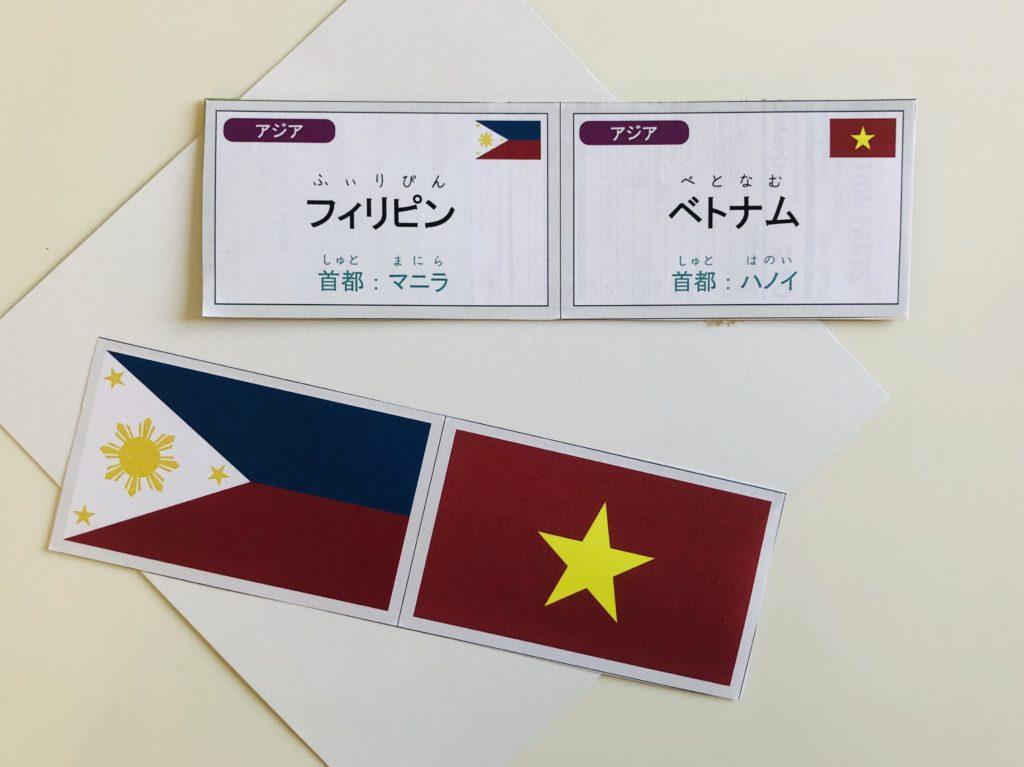 国旗カード 休校対策 手作り