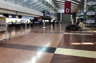 空港 自粛
