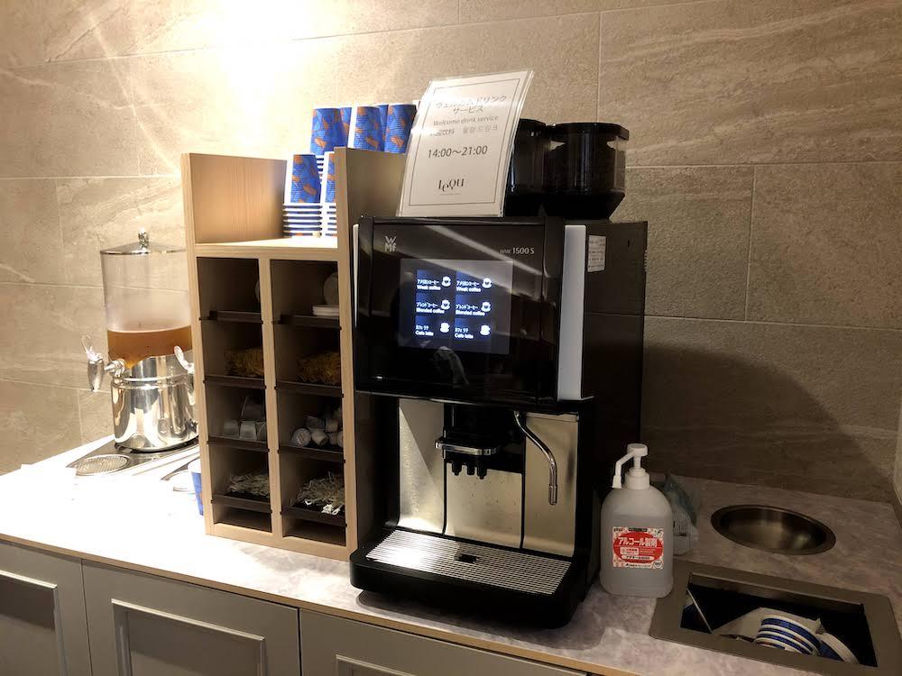 レクー沖縄北谷スパ&リゾート コーヒーサービス ドリンク