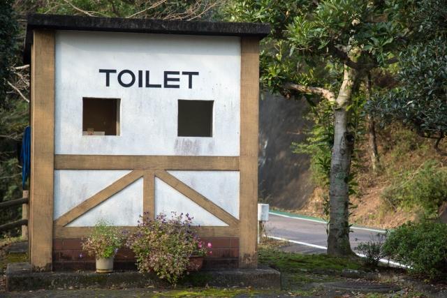 トイレ コロナ対策 ウィズコロナ