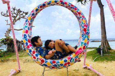 沖縄 家族旅行 子供連れ 北谷 サンセットビーチ