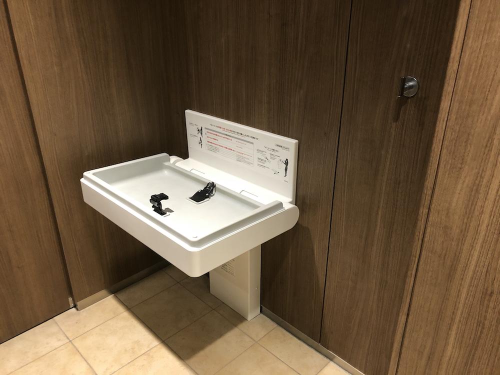 カワスイ 川崎水族館 トイレ 子供 おむつ おむつ替え おむつ替えシート