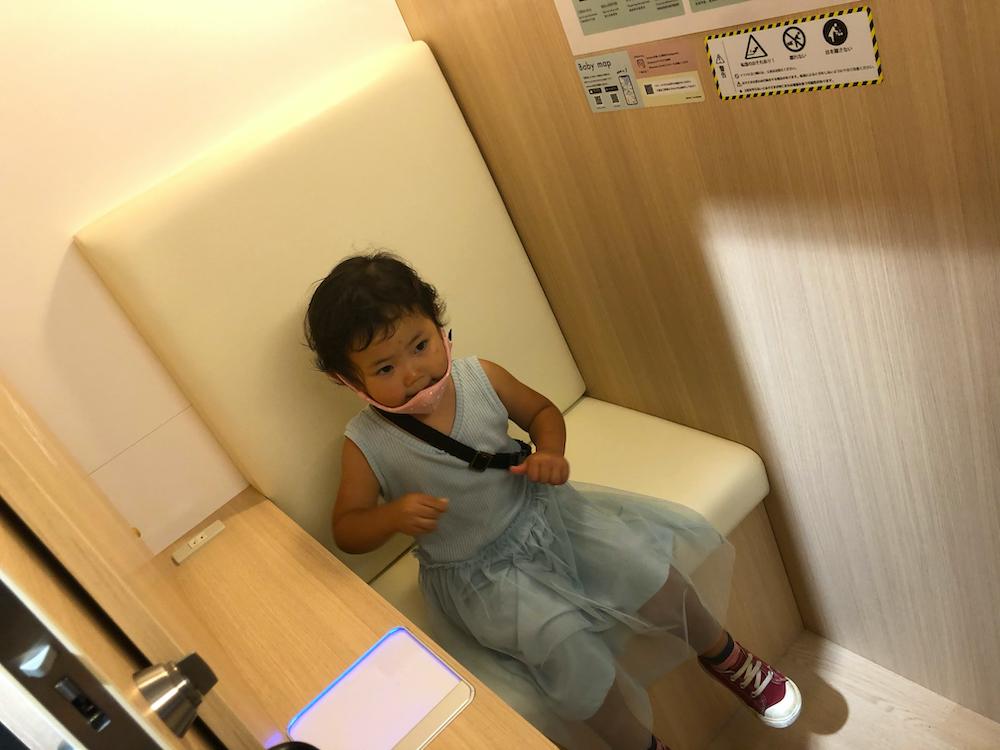 カワスイ 川崎水族館 授乳室 赤ちゃん mamaro おむつ替え 離乳食