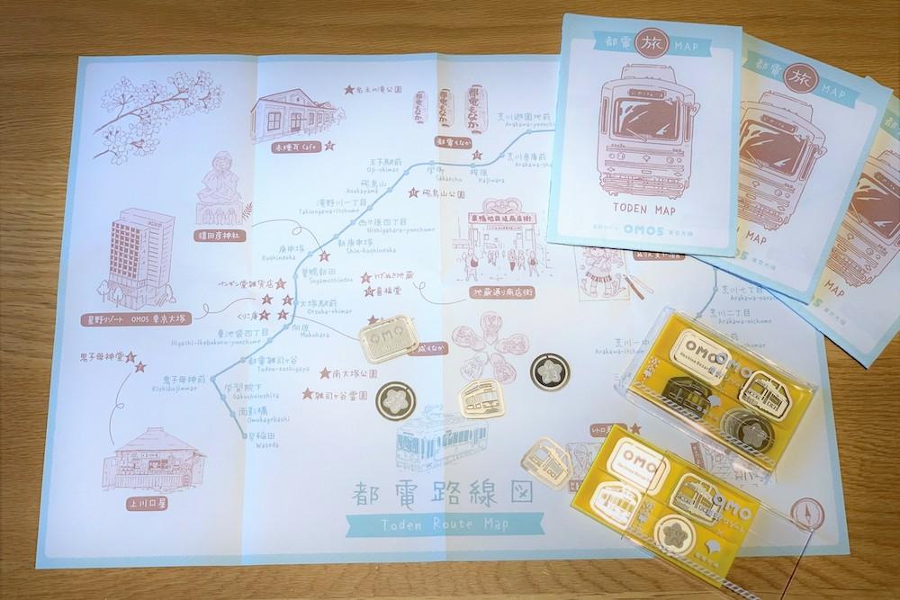 星野リゾート OMO5 東京大塚 都電 荒川線 子連れ旅行 子連れ 近場 赤ちゃん プレゼント