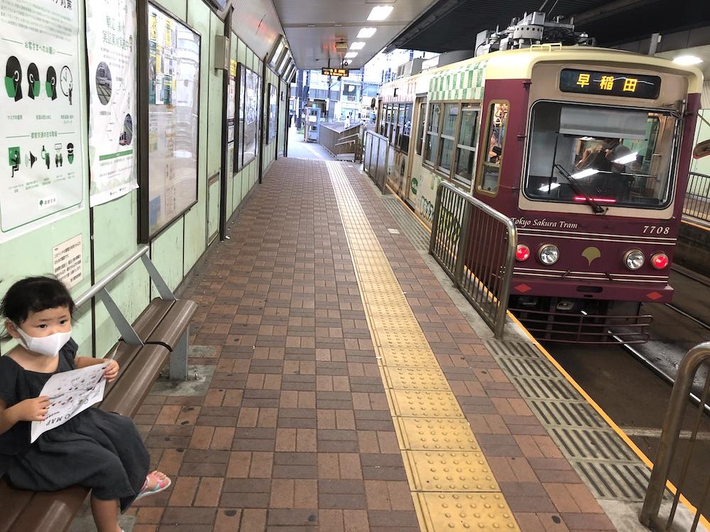 星野リゾート OMO5 東京大塚 都電 荒川線 子連れ旅行 子連れ 近場 赤ちゃん 大塚前駅