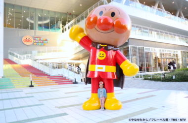 アンパンマンミュージアム アンパンマン 横浜アンパンマン 横浜アンパンマンこどもミュージアム 横浜アンパンマンミュージアム アンパンマンミュージアム