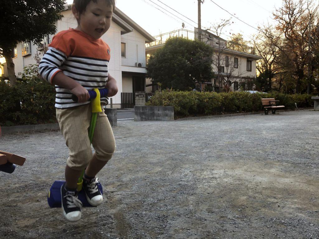 ボーネルンド ファン・ジャンパー 外遊び おもちゃ 遊具 運動 子供 子ども 公園