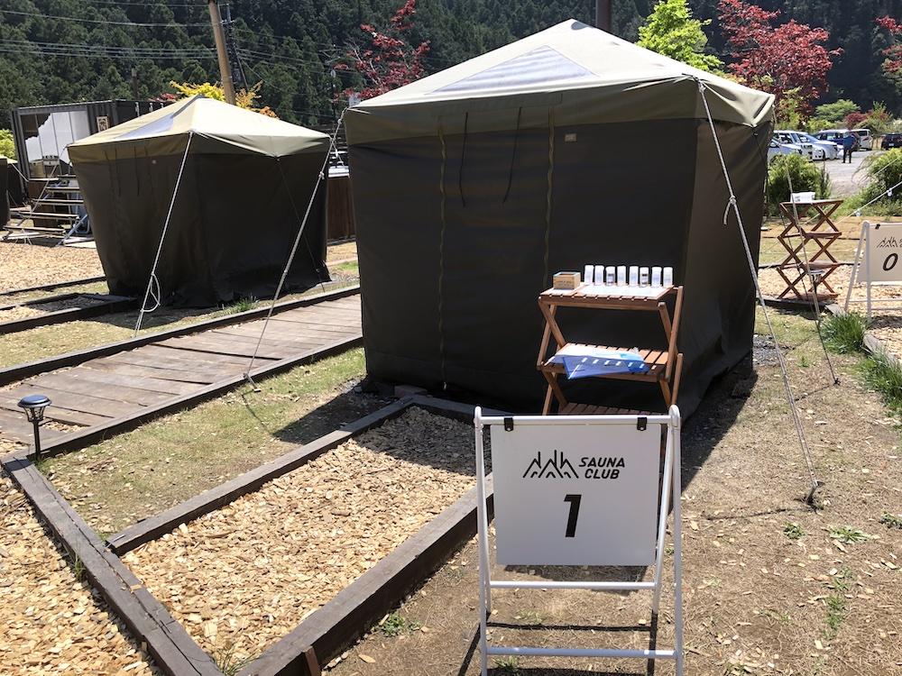 グランピング 家族旅行 自然 ノーラ名栗 飯能 埼玉 サウナ テントサウナ