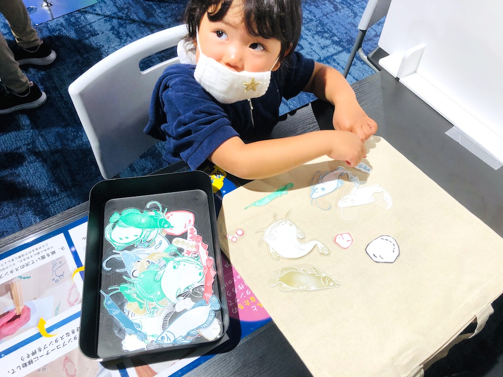 カワスイ 川崎水族館 水族館 川崎 子連れ お出かけ 子供連れ ナマズ たまずん 体験プログラム ワークショップ