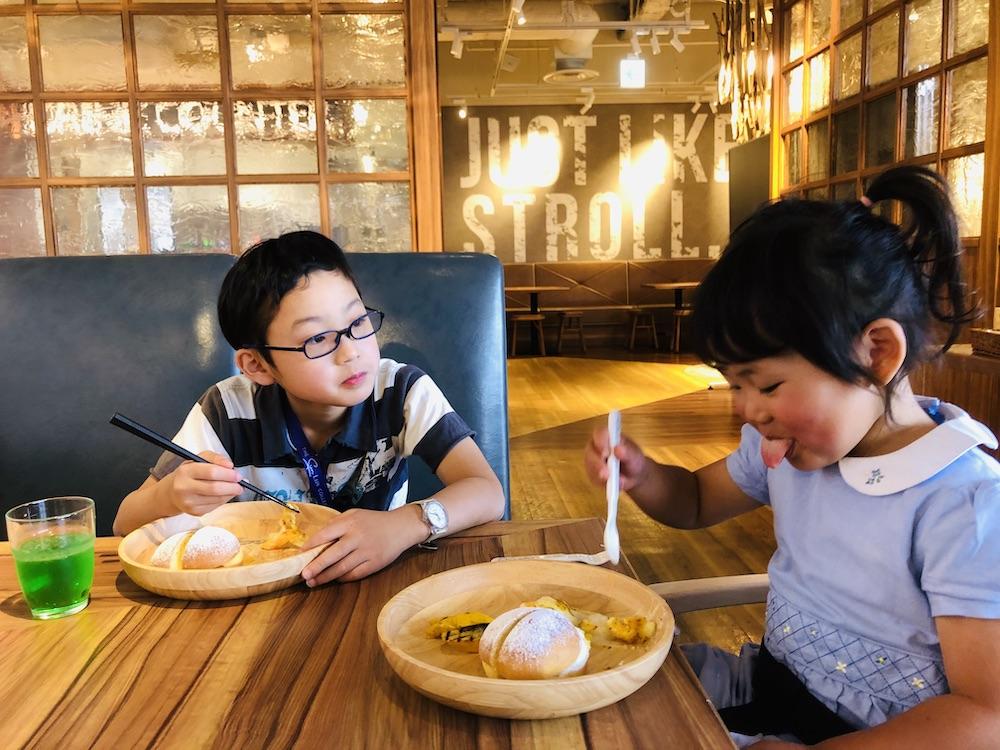 カワスイ 川崎水族館 水族館 川崎 子連れ お出かけ 子供連れ ナマズ たまずん レストラン ビュッフェ