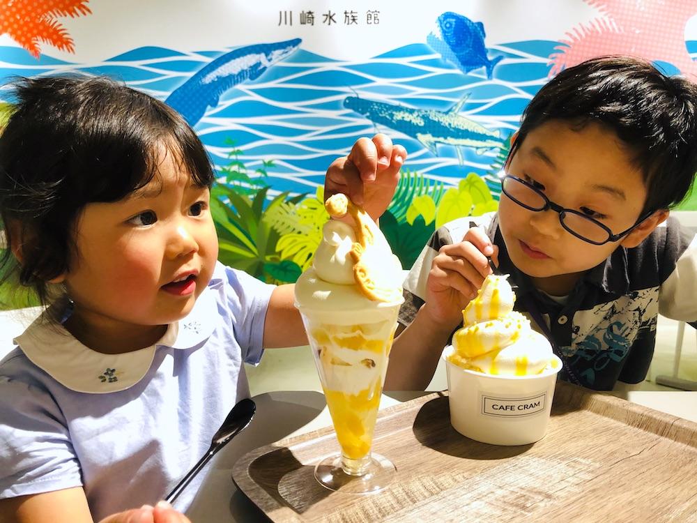 カワスイ 川崎水族館 水族館 川崎 子連れ お出かけ 子供連れ ナマズ たまずん カフェ カフェクラム ソフトクリーム パフェ ポップコーン