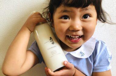 甘酒 米麹 米麹甘酒 子供 おやつ 食育 子供のおやつ 甘酒