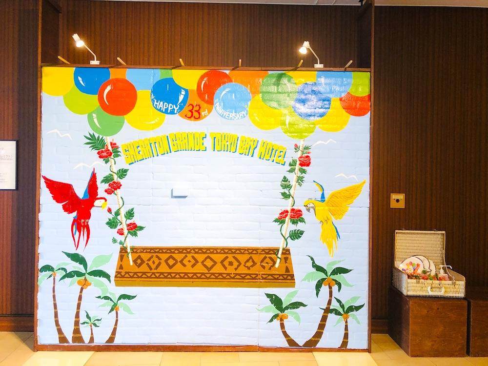 シェラトン・ワイキキ シェラトン・グランデ・トーキョーベイ・ホテル シェラトン 舞浜 オーシャンビュー ファミリー 家族旅行 東京ディズニーリゾート パーク 客室 ハワイアンフェア ハワイ ワイキキ カカアコ ウォールアート  東京ベイ ホテル オフィシャルホテル