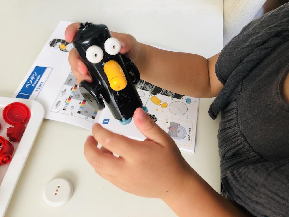 チューブロック クリエイター Tublock エデュテ ブロック おうち遊び ペンギン
