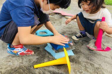 砂遊び 公園遊び おもちゃ 砂遊びおもちゃ QUUT キュート